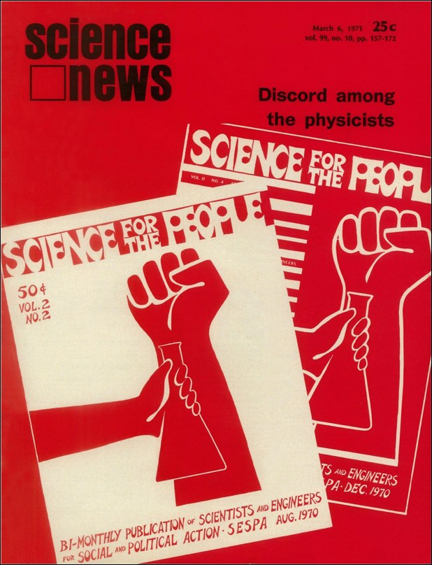 cover of the March 6, 1971 issue