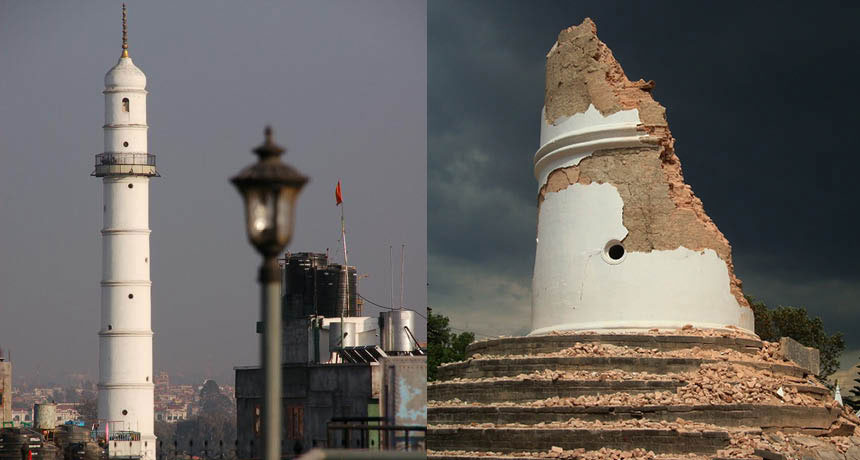Dharahara Tower before and after the 2015 Nepal Quake
