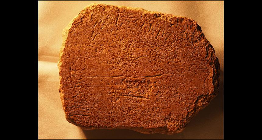 Egyptian stone slab