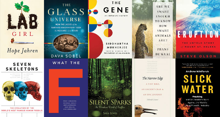 2016 Book Covers