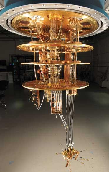 quantum computer cooling system