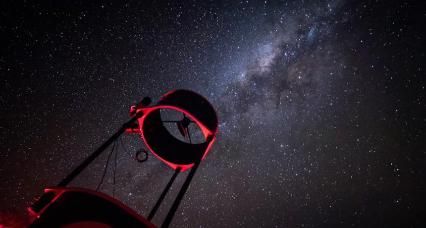 telescope in Argentina