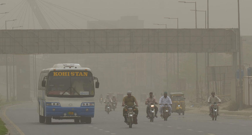 pollution in Lahore, Pakistan