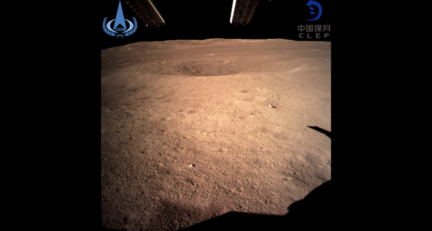 Chang'e-4 farside of moon