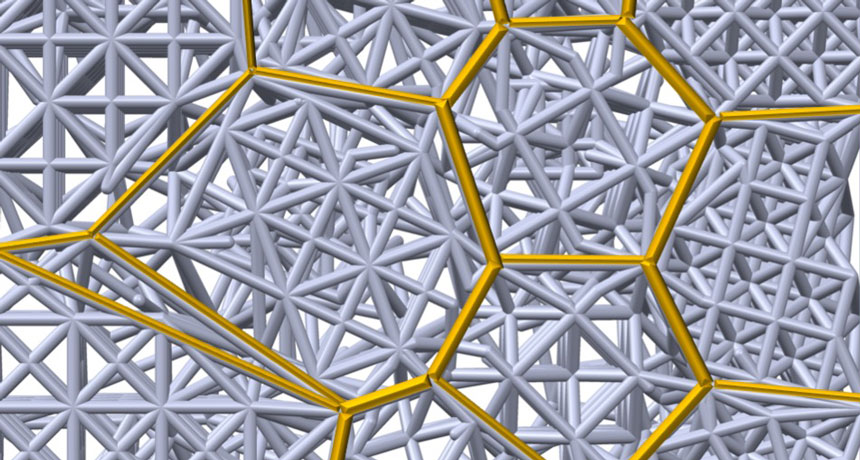 crystalline lattice structure illustration