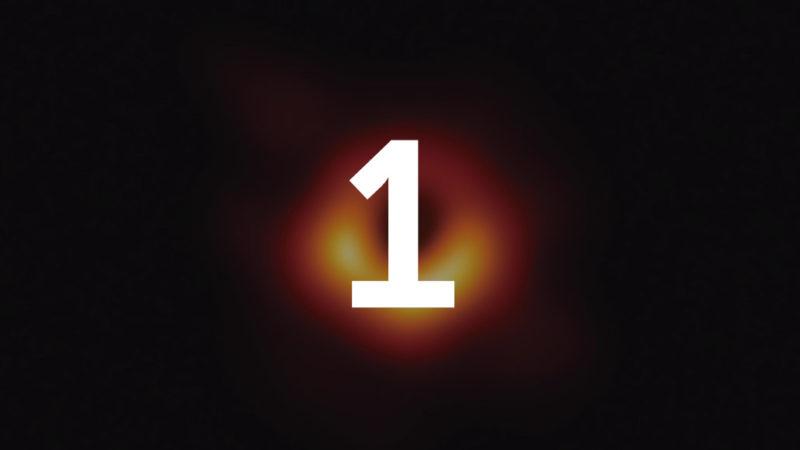 EHT image of black hole