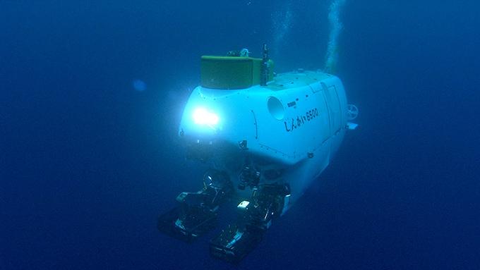 Japanese research submarine