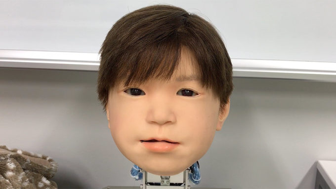 robot resembling a child's head