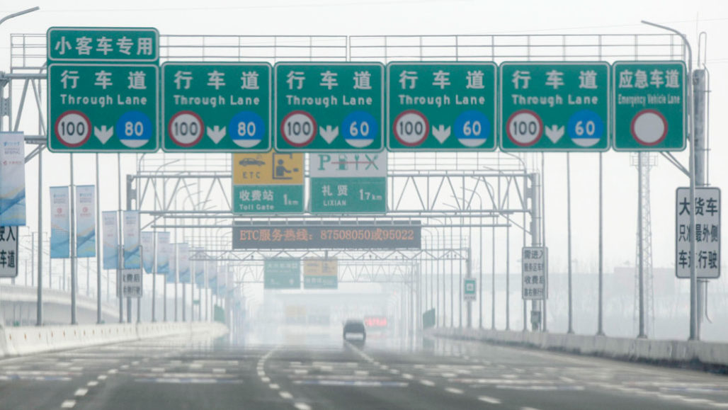 nearly empty highway leading to a Beijing airport