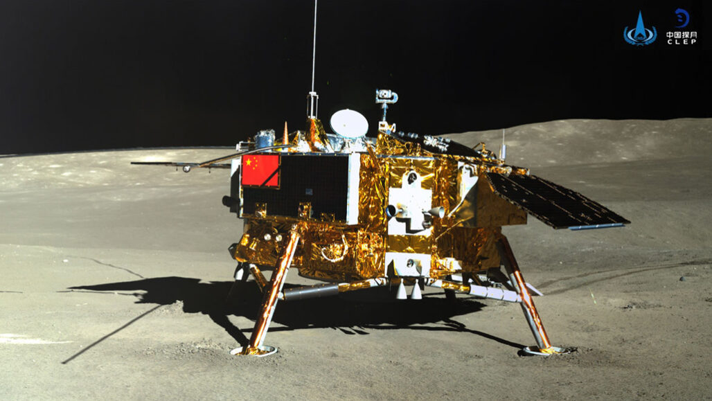 photograph of China's Chang'e-4 lunar lander on the moon