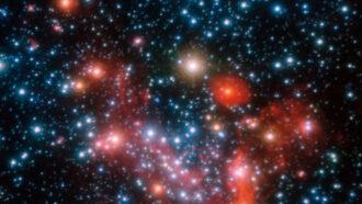 Milky Way star cluster