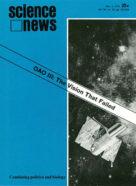 December 5, 1970 cover