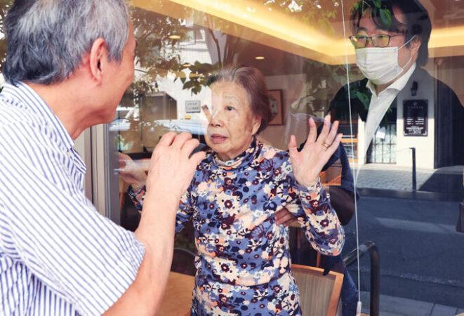 woman in a nursing home in Tokyo