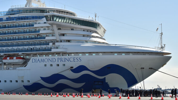 The front of the cruise ship the Diamond Princess