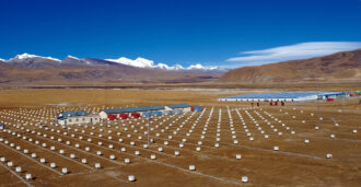 Tibet AS-gamma experiment