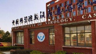 image of the exterior of the Wuhan Institute of Virology