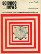 cover of the August 7, 1971 issue of Science News