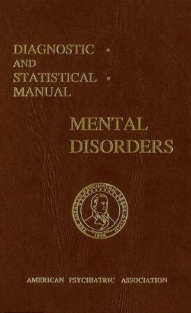 DSM manual cover